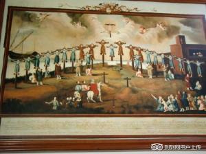 《日本長崎的殉道聖人》,紀念1597年2月5日豐臣秀吉下令在長崎處決26名天主教徒的事件。此事件後來被稱作「二十六人的殉教」,4位西班牙籍傳教士、1位墨西哥籍(當時稱為「新西班牙」)修士、1位葡萄牙籍修士、20位日本籍信徒(含3名未成年人)被追封為聖人,遂以「日本二十六聖人」稱之。