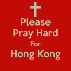 (圖片來源:http://www.keepcalm-o-matic.co.uk/p/please-pray-hard-for-hong-kong/)