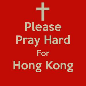 (圖片來源:http://www.keepcalm-o-matic.co.uk/p/please-pray-hard-for-hong-kong/)