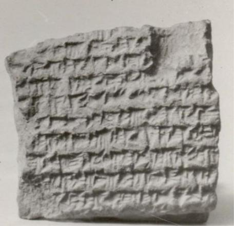 cuneiform Sennacherib