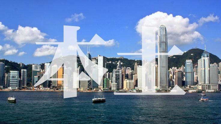 hong_kong_island_skyline_2009%e6%8b%b7%e8%b2%9d