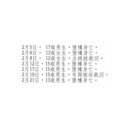 img_5945