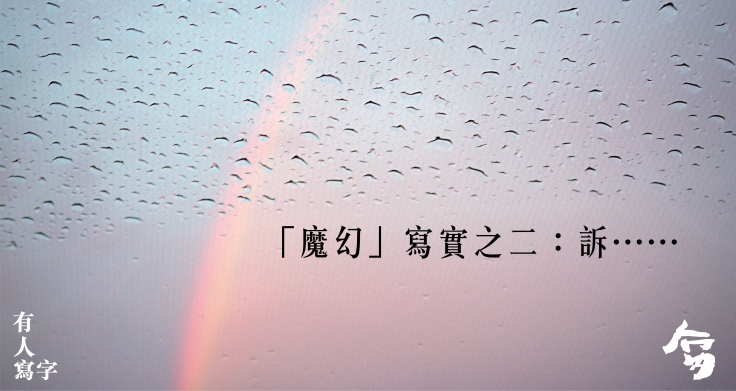 rainbow-19.png
